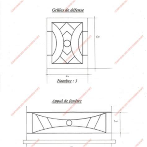 grilles en fer forg 233 grilles de d 233 fense modernes mod 232 le gdm05 m 233 daillon g 233 om 233 trique