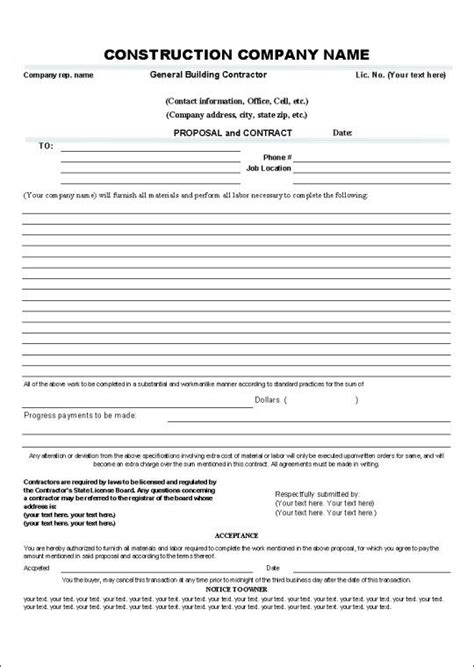 aia contract forms list templates resume examples