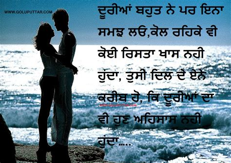 awesome punjabi love quote shayari  long distance