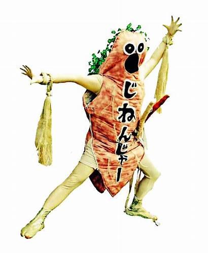 Japanese Mascots Weird Characters Terrifying Japan Gaijinpot