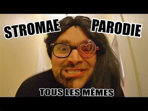 Stromae Tous Les Memes - t 233 l 233 charger stromae video touq les meme mp3 gratuit t 233 l 233 charger musique gratuit mp3
