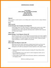 Basic Resume Exles For Skills by 7 Basic Computer Skills Resume Ats Resuming