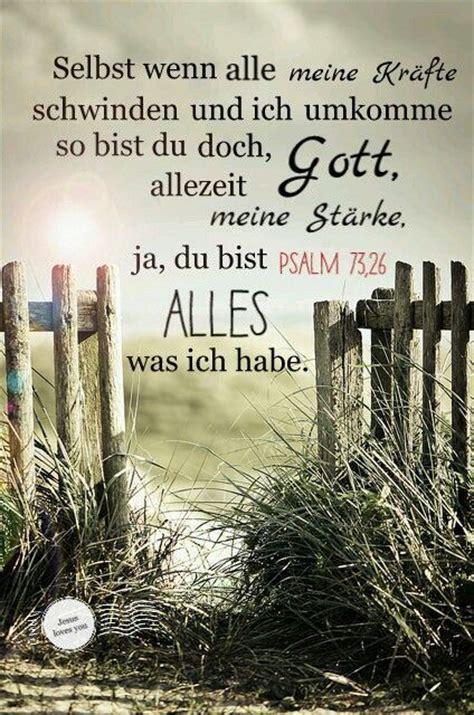 psalm  bibel vers bibelvers zitate bibelverse