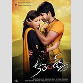New Sushanth an...