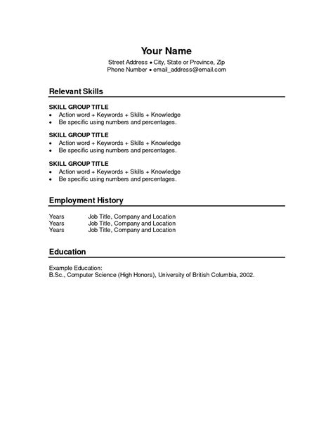 Resume Reference Template by 19 What Are References For A Resume Robbiesavage8