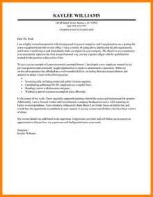 salon receptionist resume cover letter 9 letter for school receptionist ledger paper