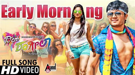 Dil Rangeela Early Morning Full Song Hd I Feat Golden