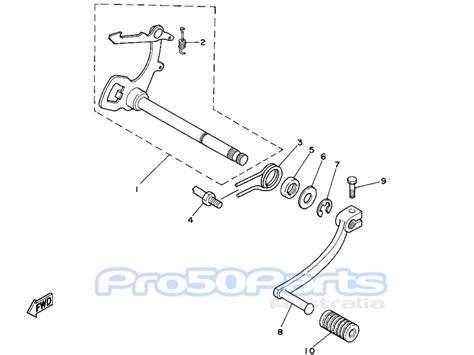 aftermarket parts for yamaha for yamaha pw80 engine shift shaft