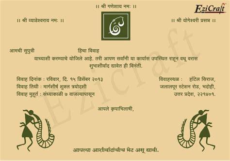 designer wedding cards ezicraft