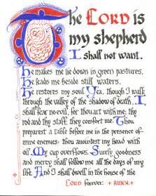 Printable Psalm 23