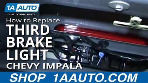 replace  brake light   chevy impala youtube
