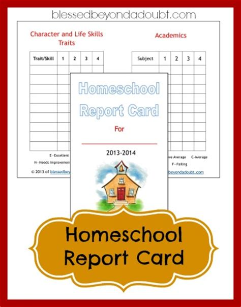 homeschool report card printable  homeschool