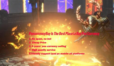 best place to buy a where is the best place to buy cheap fast poe currency