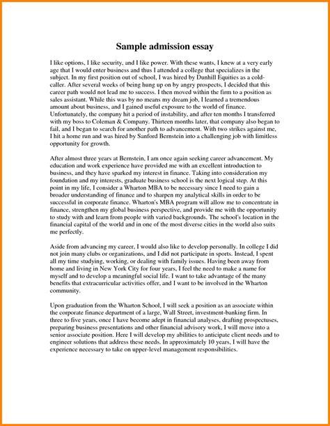 13636 college application essay exle college essay teacheng us