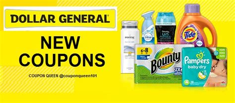 coupon queen   dollar general printable coupons
