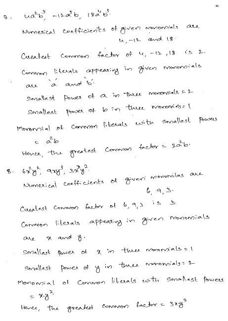 cbse class 8 maths factorisation worksheets algebraic