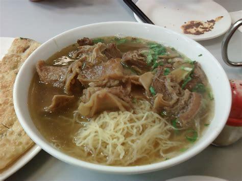 egg noodle soup wonton noodle soup recipe dishmaps
