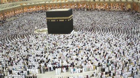 Muezzin Calls Muslims For