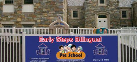 early steps bilingual preschool preschools 1701 n 189   l