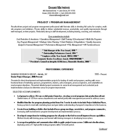 project management objective for resume resume category none
