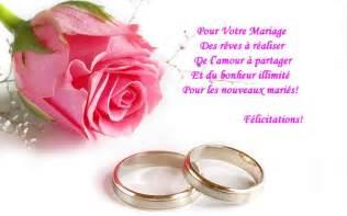 voeux pour mariage voeux de mariage le mariage