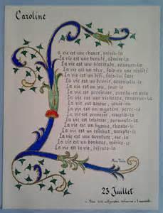 La Vie Poeme by Cadeau De Naissance Personnalis 233 Avec Le Pr 233 Nom Tr 232 S