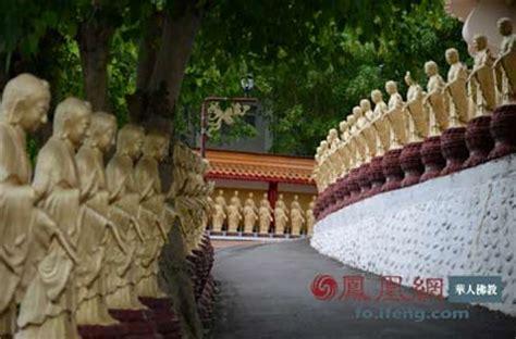佛光山新馬寺 fgs hsingmasi, johor bahru. 佛光山简介_佛教频道_凤凰网