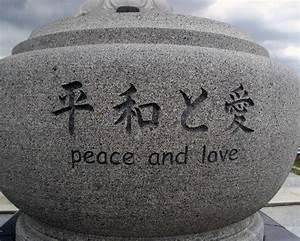 Love And Peace : corregidor trip inside my head ~ A.2002-acura-tl-radio.info Haus und Dekorationen