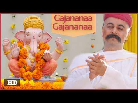 gajananaa marathi devotional full song shankar