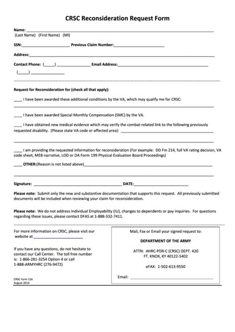 crsc reconsideration request form crsc form 12e