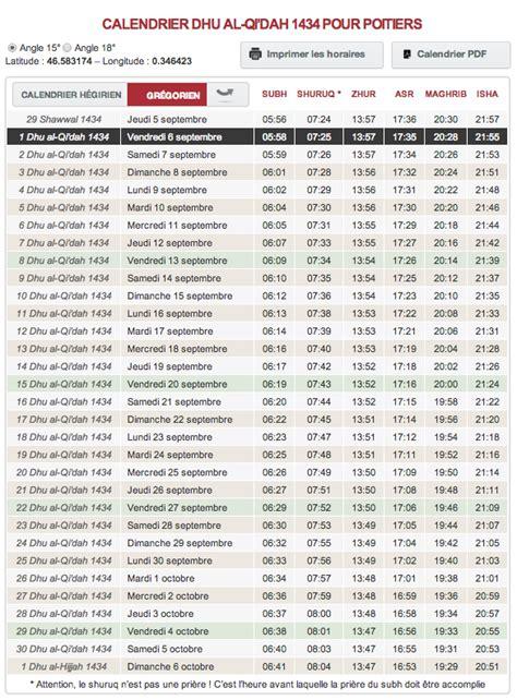 horaire de priere chelles 1er dhul qi dah 1434 vos horaires de pri 232 re pour le mois