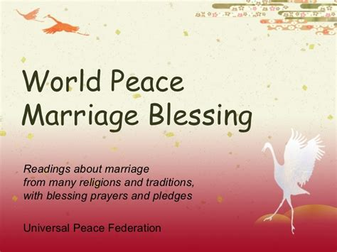 marriage wisdom  blessing
