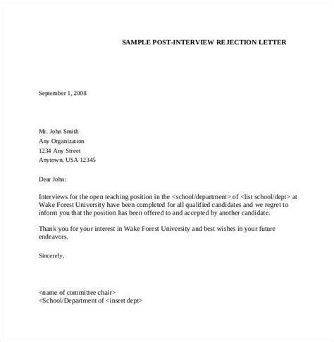 rejection letter clever hippo