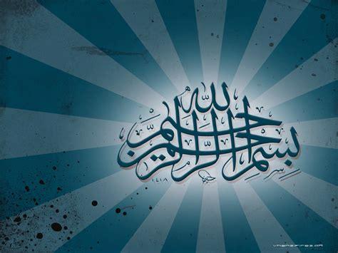 nice wallpapers islamic wallpapers aqwal  zareen