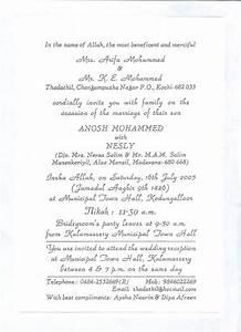 kerala marriage invitation letter format joy studio With marriage invitation letter kerala