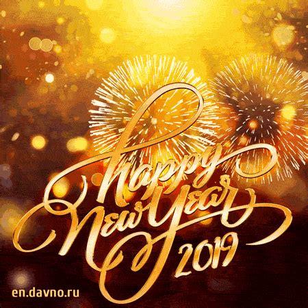 happy  year  photo ajumotome