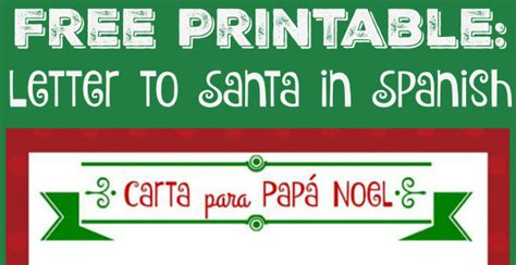 printable letter  santa  spanish ladydeelg