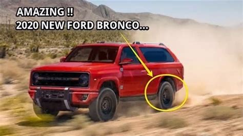 ford bronco  price    ford price