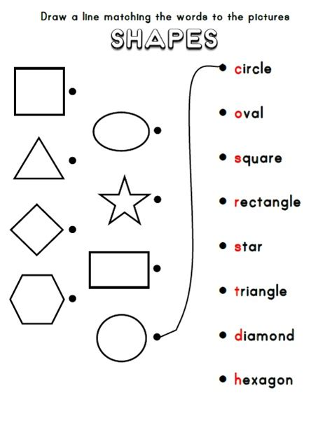 shapes activities and worksheets for