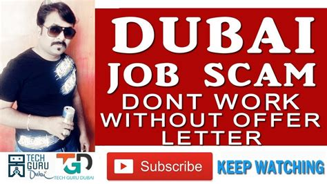 dubai job scam dont work  offer letter hindi