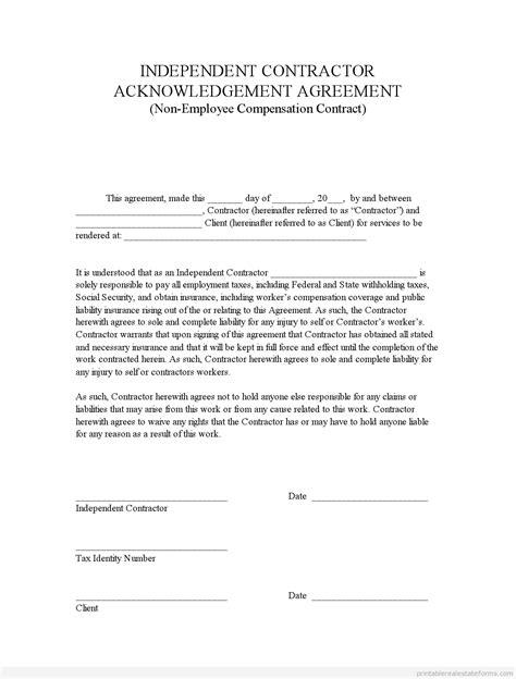 Printable Indep Contractor Acknowledgement Agreement