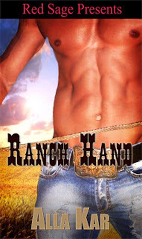 ranch hand  alla kar