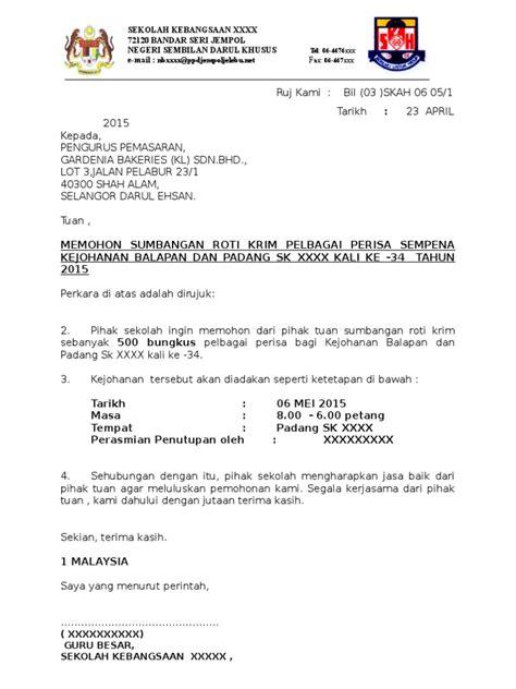 Surat Mohon Tajaan Nestle Doc Surat Permohonan Tajaan Milo 2016 Copy Hazmuhaimin