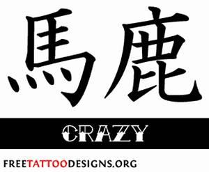Symbols Meaning Crazy