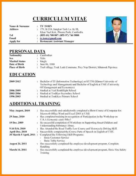 Curriculum Vitae by 7 Curriculum Vitae Word Theorynpractice