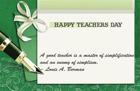funs mix  images teachers day card teachers day