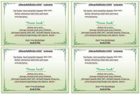 contoh kartu ucapan aqiqah cantik versi word
