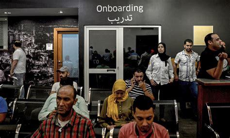 Egypt Allegedly Asks Uber, Careem To Divulge Riders Data