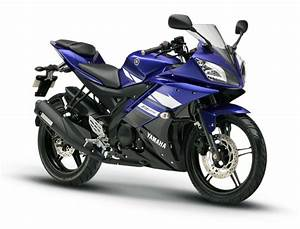 2012 Yamaha YZF-R15 Revealed for India » Motorcycle.com News