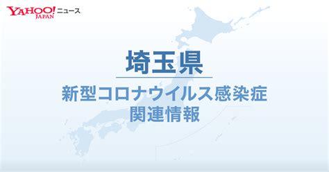 福岡 県 新型 コロナ 感染 者